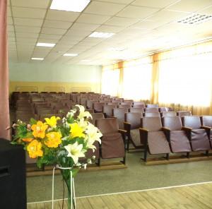 Зал 2