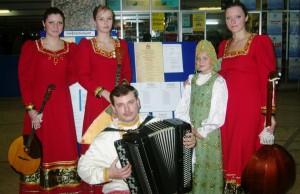 Международный фольклорный конкурс г Москва