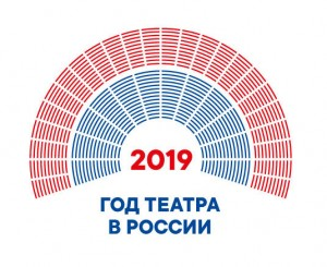 logo theatre