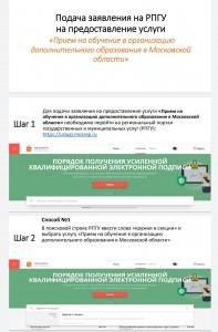 Screenshot_2020-05-01-20-22-08-986_com.google.android.apps.docs~2