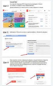 Screenshot_2020-05-01-20-22-28-809_com.google.android.apps.docs~2
