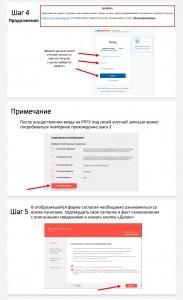 Screenshot_2020-05-01-20-22-41-239_com.google.android.apps.docs~2