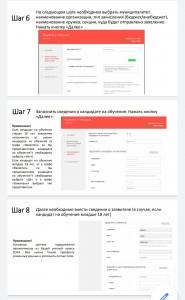 Screenshot_2020-05-01-20-22-52-718_com.google.android.apps.docs~2