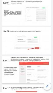 Screenshot_2020-05-01-20-23-13-118_com.google.android.apps.docs~2