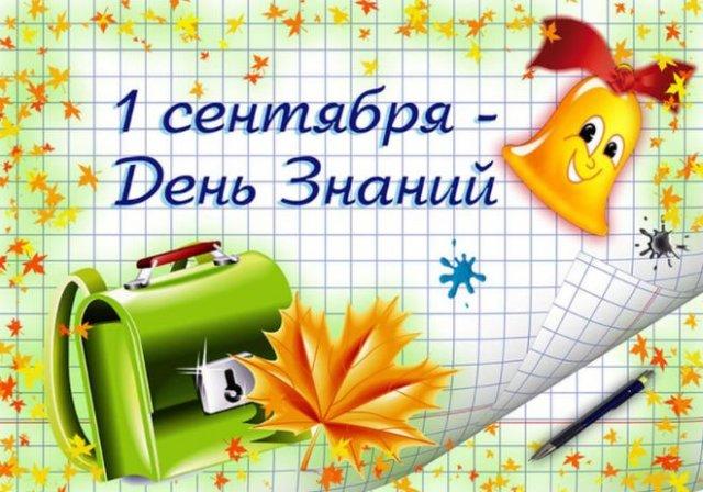 217147_1_trinixy_ru